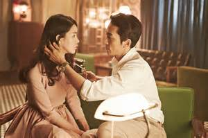 film hot drama korea photos updated cast and added new stills for the