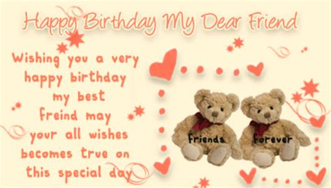 Happy Birthday friend Top wishes , messages and wallpapers