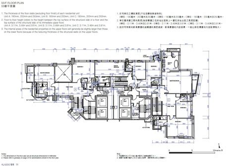 floor plan abbreviations floor plan abbreviations image collections home fixtures