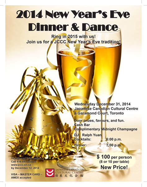 new year dinner poster new years events in new orleans 2015 2015 happy new