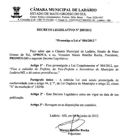 decreto 2423 de 2016 decreto legislativo n 186 289 2012 p 233 rola news