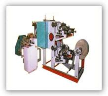 Paper Napkin Machine Price In India - paper napkin machine manufacturers paper napkin