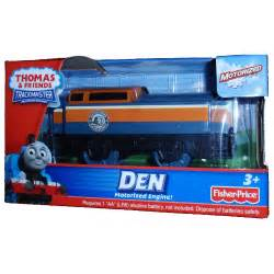 Thomas And Friends Bedroom thomas trackmaster trains den motorized engine at toystop