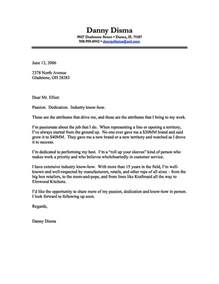 business cover letter business cover letter
