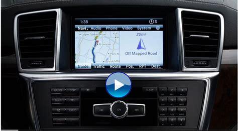 mercedes benz navigation dvd 2015 gps map system updates benz coding ベンツのコーディング hot wired ホットワイヤード オフィシャルブログ