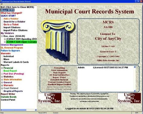 City Court Records Municipal Court Records Software Mcrs