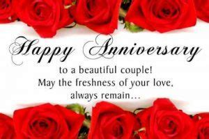 Happy Marriage Anniversary Wishes For Friends SMS