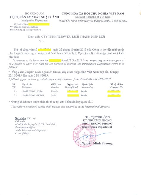 Bank Approval Letter For Visa How To Get A Visa On Arrival At Airport Visa On Arrival Tourist