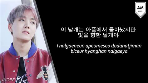 a supplementary story bts bts a supplementary story you never walk alone rus sub