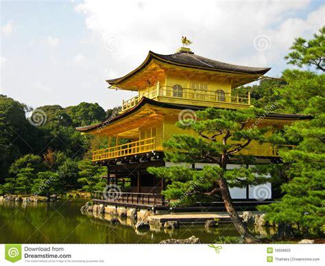 imagenes de kyoto japon kinkakuji el pabell 243 n de oro en kyoto jap 243 n fotos de