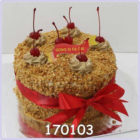 Moca Nougat Cake mocha nougat for imlek kue ulang tahun bandung