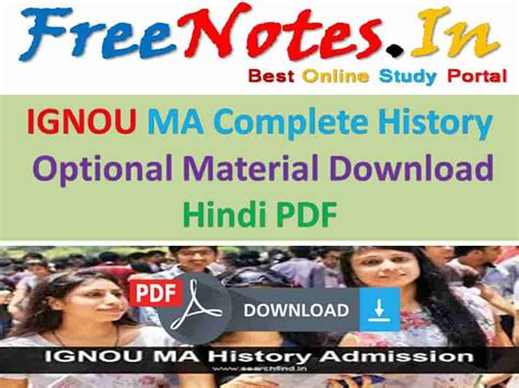 ignou notes  world history archives  notesin