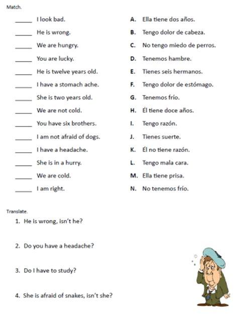 printable english to spanish worksheets tener worksheets printable spanish