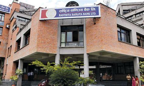 nepal banijya bank finance in nepal retire in asia