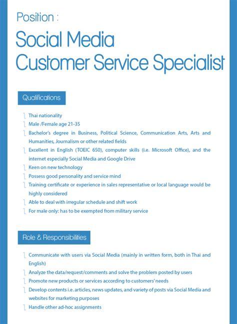 cover letter cover letter template for sle insurance