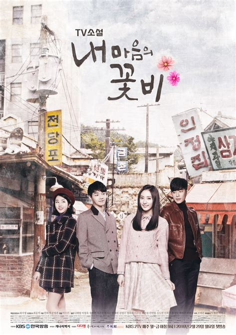 dramacool chief kim 187 tv novel my mind s flower rain 187 korean drama