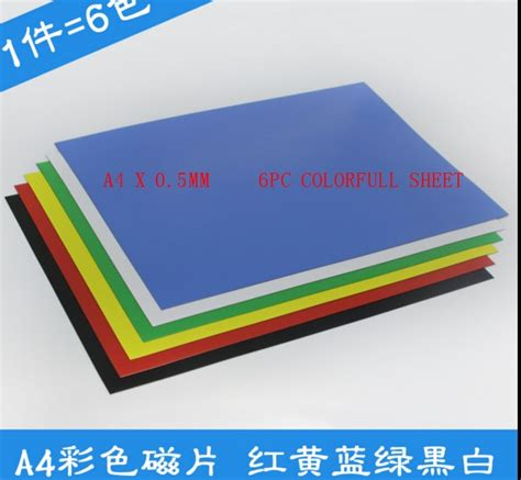 printable flexible magnets online buy wholesale printable magnet sheets from china