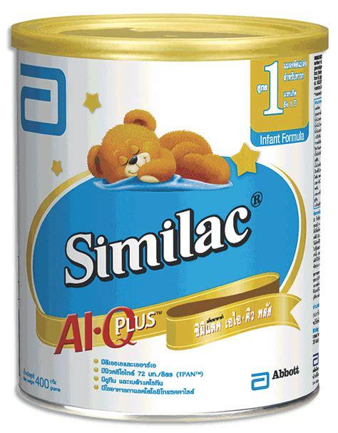 Similac Gain Plus 900gr Porismarkt leche similac 1 y 3 de 400g 900g bajos precios 8000 slpi9