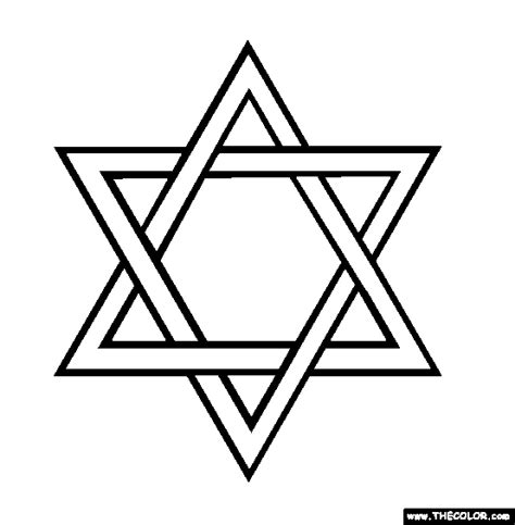 coloring page of star of david מגן דוד fxp