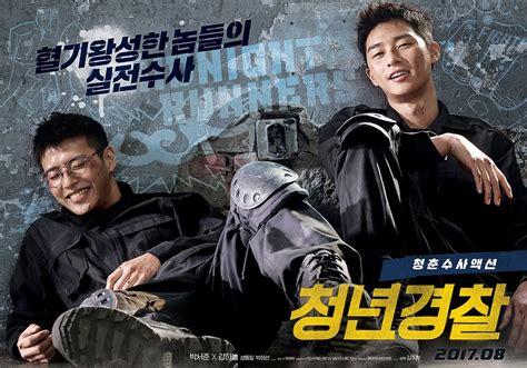 film korea action 2017 midnight runners engsub 2017 korean movie viewasian