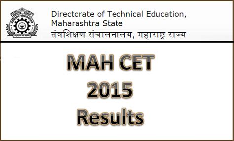 Mh Cet Mba Helpline Number by Mh Cet Mba 2015 Results Released Check With Application Id