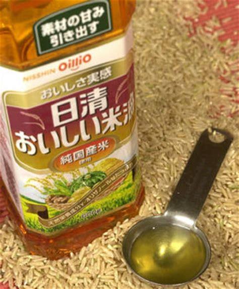 Minyak Goreng Nabati rice bran minyak nabati sehat