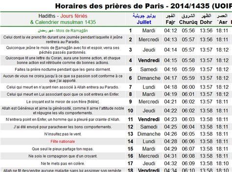 calendrier musulman des heures de pri 232 res de votre ville