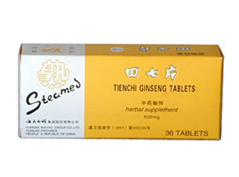 Tienchi Ginseng Tablet 99 tcm pharmacy steamed tienchi inseng tablets shu tian