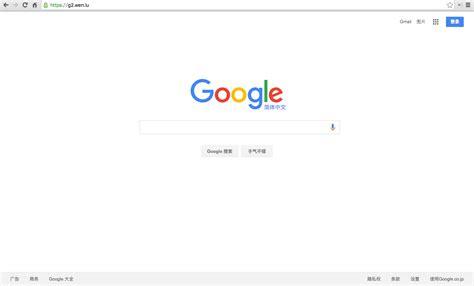 google images filter github cuber ngx http google filter module nginx module
