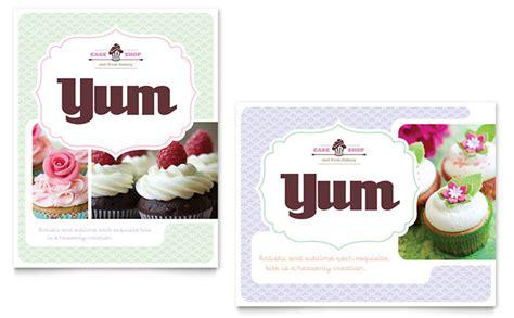 bakery amp cupcake shop poster template design