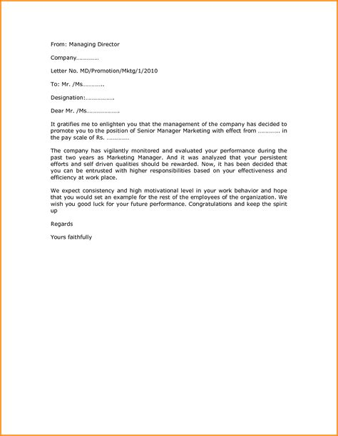 Promotion Letter In Promotion Letter Sle Cerescoffee Co