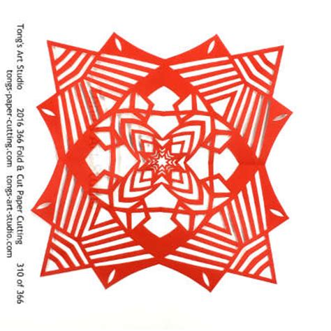Paper Folding Challenge - 2016 fold cut paper cutting challenge november collections