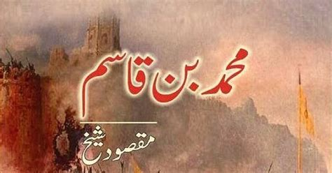 biography of muhammad bin qasim muhammad bin qasim a biography by maqsood sheikh free