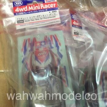 95082 Tamiya Vanquish Jr Set stickers sets archives wah wah model shop