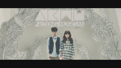 Akdong Musician Play akdong musician akmu akmu play box