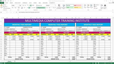 report book exle how to make fees report card in ms excel