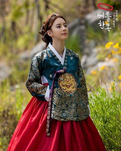 Hanbok Royal royal 한복 hanbok traditional korean dress 한복 hanbok