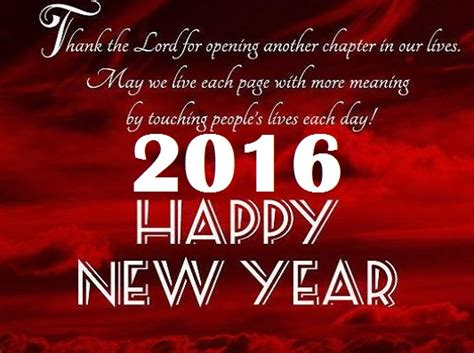 latest collection of new year sms 2016 in english