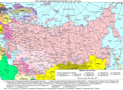 ussr map maps of soviet union