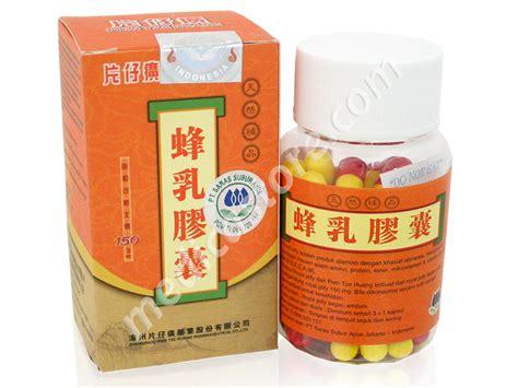 Obat Pien Tze Huang pien tze huang royal jelly capsule 06 1 068