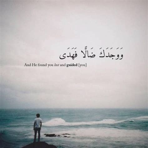 Islamic Quotes Islamic Quotes In Arabic And Image Quotes At