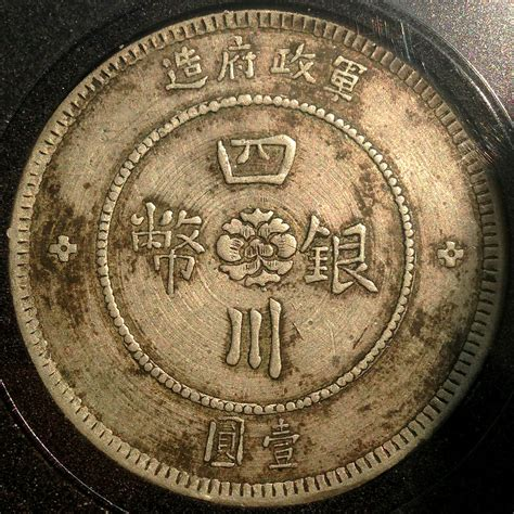 china of dollars szechuan dollar gt dollar coins
