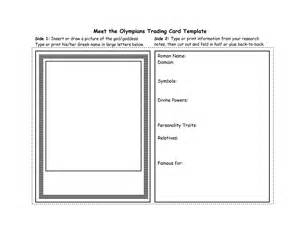 Character trading cards template best photos of trading card template
