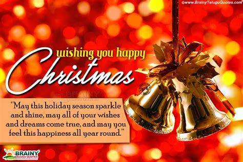 advanced  merry christmas   hd wallpapers    english