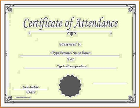 certificate of attendance template perfect attendance