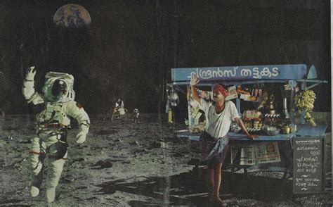 neil armstrong biography in marathi and the meek shall inherit neil armstrong on the moon