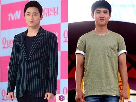 film do exo hyung kpop news jo jeong seok and exo s d o cast in film