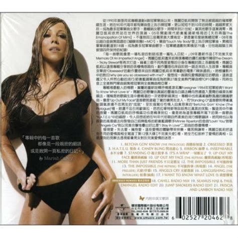 mariah carey memoirs   imperfect angel taiwanese cd album cdlp