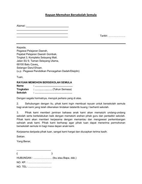surat rayuan memohon bersekolah semula
