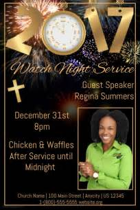 watch night service template postermywall